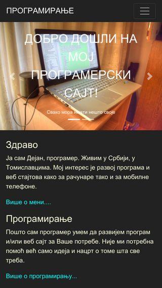 Izgled web sajta na mobilnom uređaju