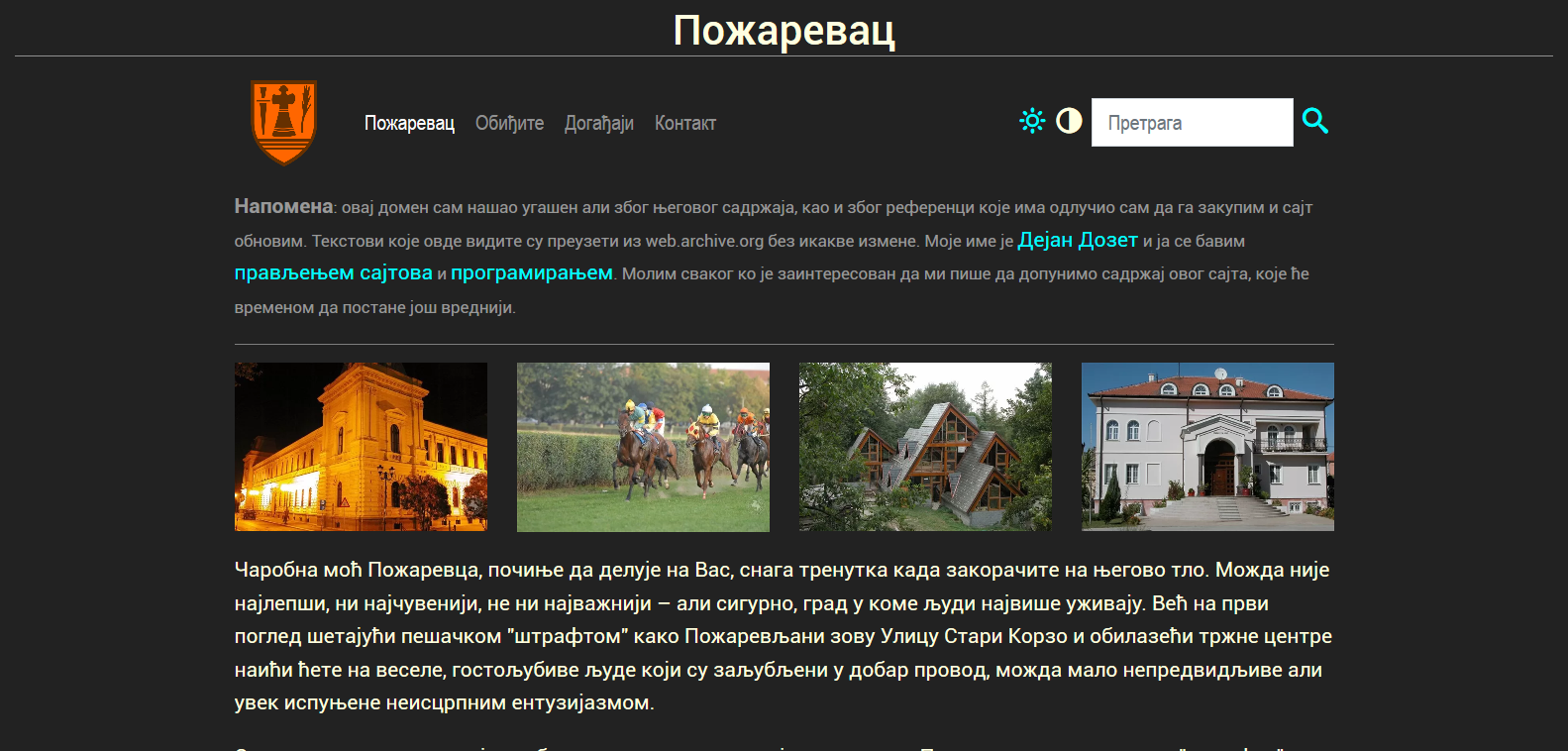 Website design - topozarevac.rs